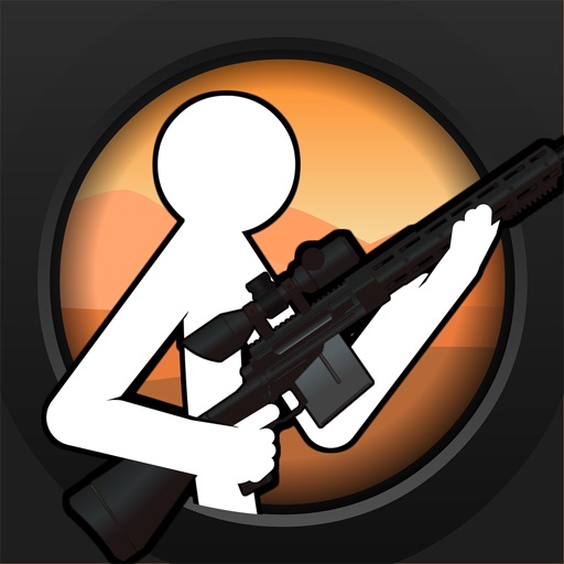 Clear Vision 4: Brutal Sniper