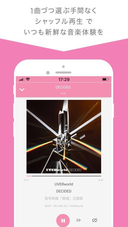 RecMusicライトプラン - 音楽聴き放題アプリ screenshot-4