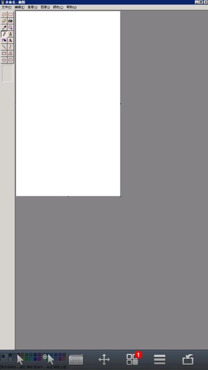 EasyConnect screenshot-4