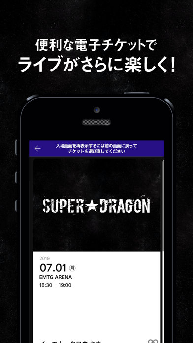 SUPER DRAGON OFFICIAL APP - 窓用