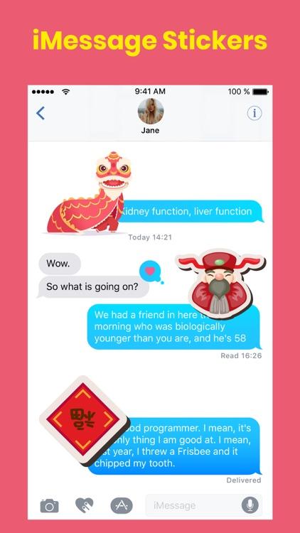 中国新年  Chinese New Year 2020 IM