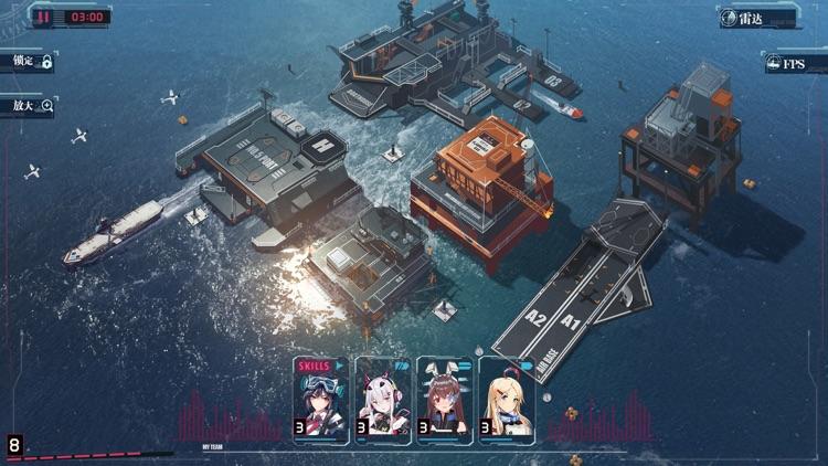 海岸线:战舰养成计划 screenshot-3