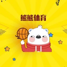 熊熊体育运动-Sticker