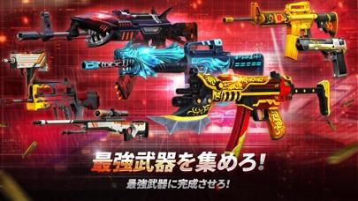 GUNFIRE(ガンファイア)-フル3Dガンシューティングのおすすめ画像4