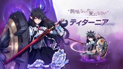 【新作RPG】キングダム オブ ヒーロー紹介画像4