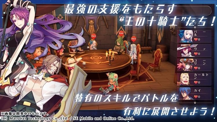 MEOWー王国の騎士ー screenshot-5