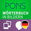 Picture Dictionary German - iPhoneアプリ