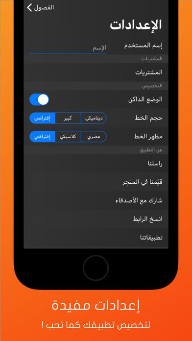 سويفتي screenshot 6