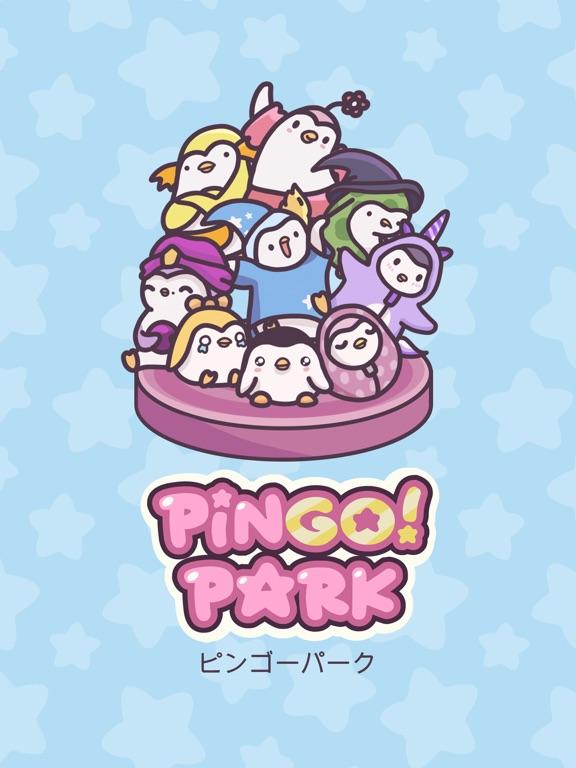 ピンゴーパーク (Pingo Park)のおすすめ画像7