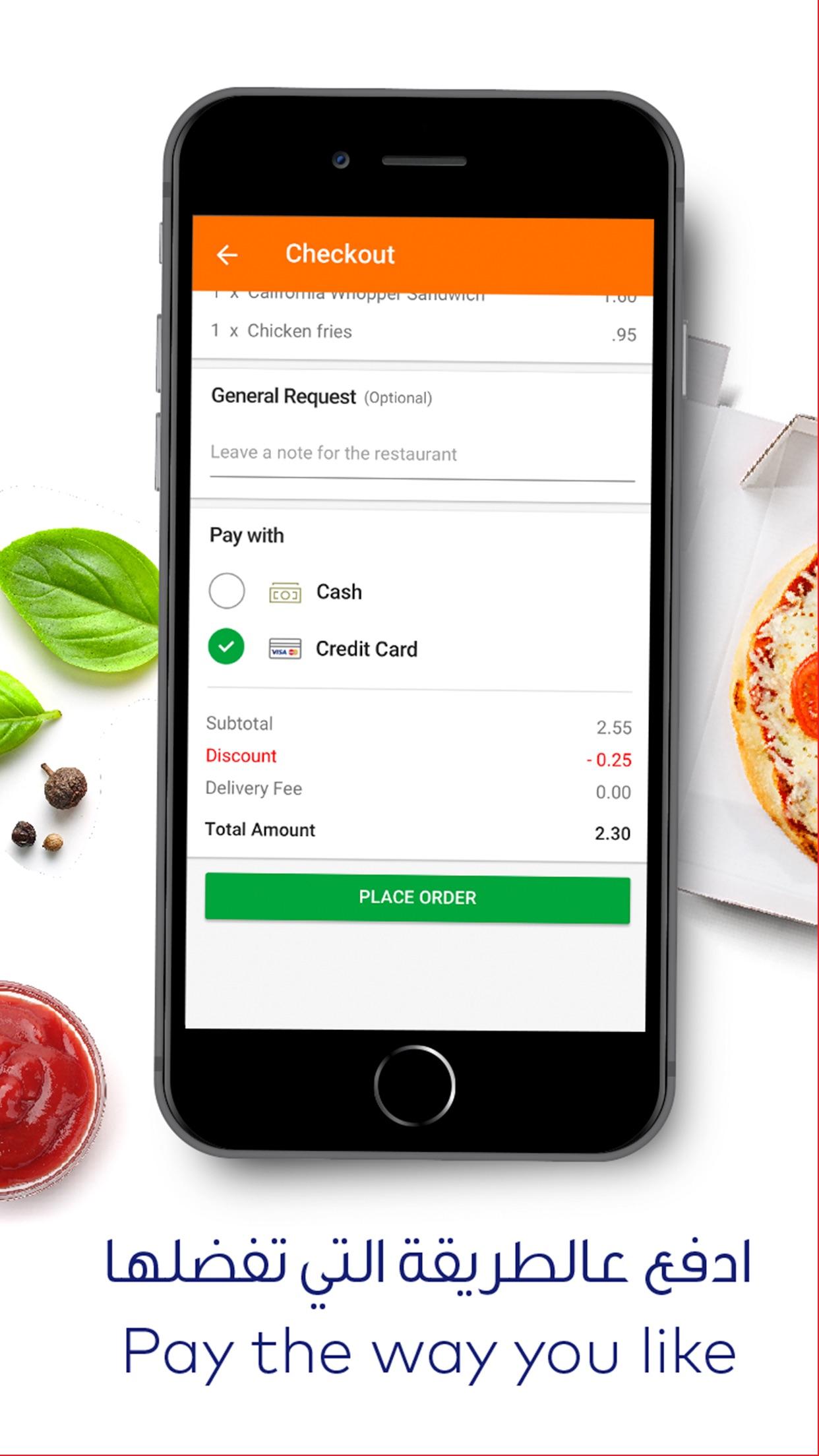 Talabat طلبات - Food ordering Screenshot