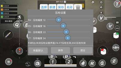 ShootingPlus V3Screenshot of 3