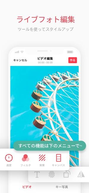 【ダウンロード可能】 Android 壁紙 作成 - 無料のHD壁紙画像-Kabegamimetro
