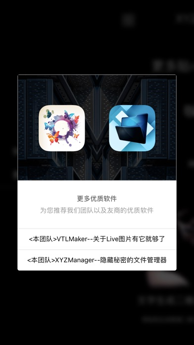 XYZQRCode screenshot 5