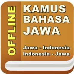 Belajar Bahasa Jawa Krama - Wallpaper Books