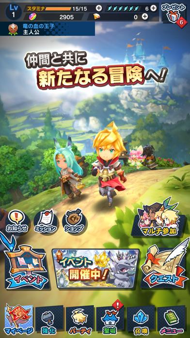 ドラガリアロスト ScreenShot3