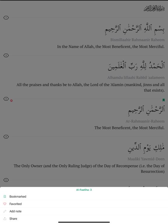 Sajda — Prayer times, Quran by Almas Adilbek (iOS, United States