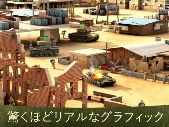 戦争兵器 - 3D戦車ゲーム (War Machines)のおすすめ画像4