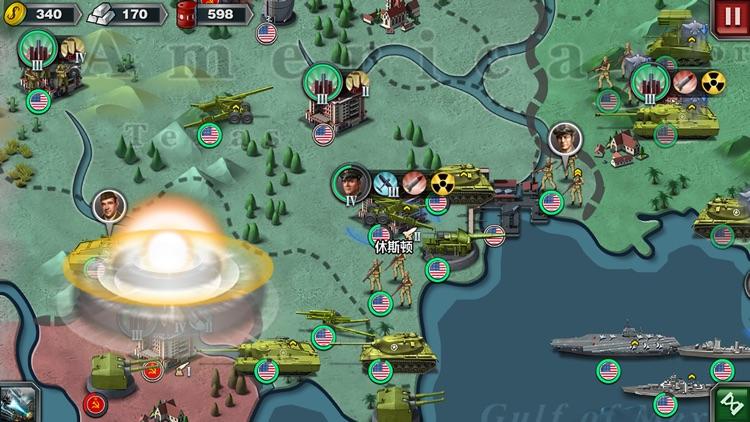 世界征服者3:中国版 screenshot-4