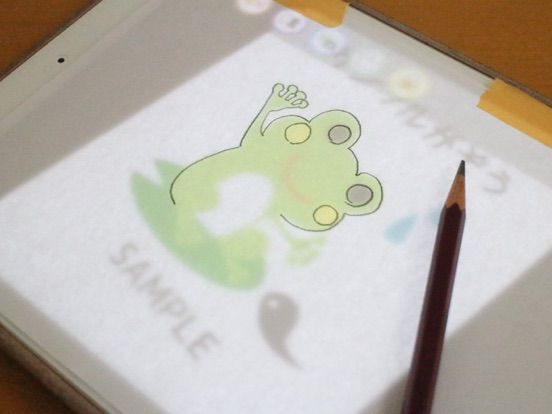 なぞりえ 〜 イラストを紙にうつそうのおすすめ画像1