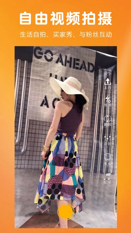 观淘 - 短视频社交购物App screenshot-4