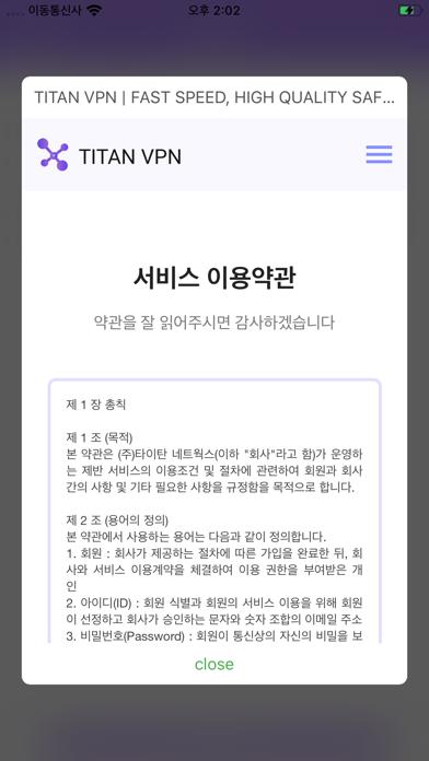 TITAN VPN screenshot 5