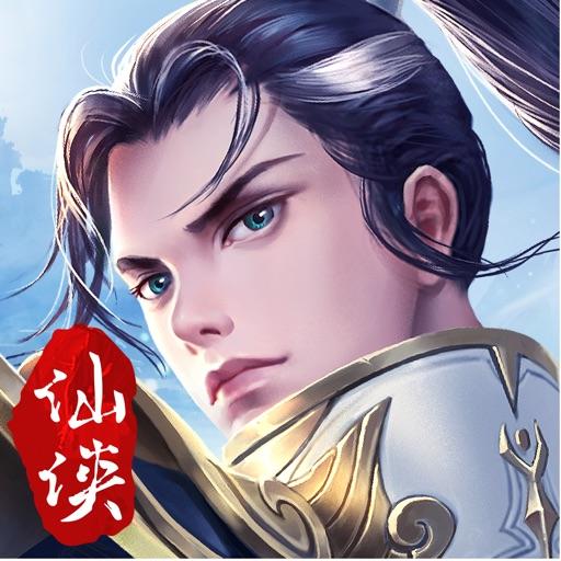 一剑修仙-新国风仙侠手游