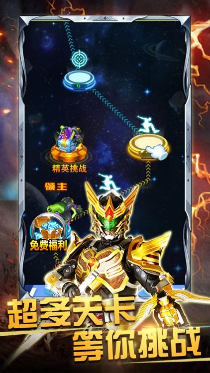铠甲勇士王者归来——超人休闲跑酷 screenshot-4