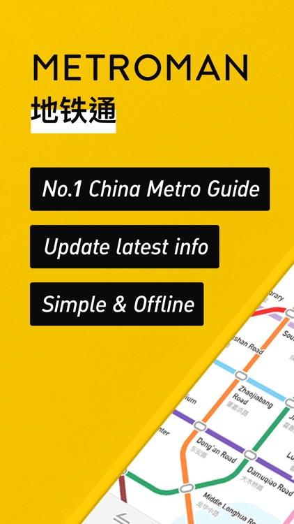 MetroMan China