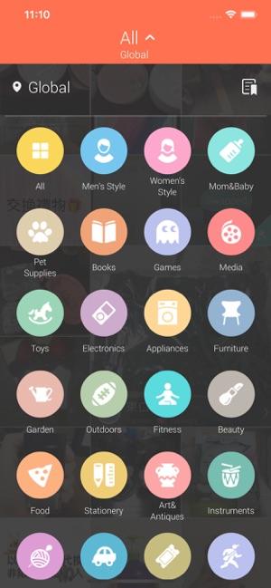 Swapub on the App Store