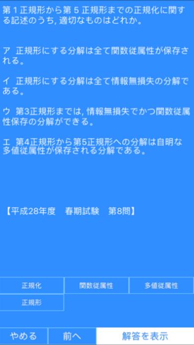 https://is4-ssl.mzstatic.com/image/thumb/Purple113/v4/ed/d7/e8/edd7e8f2-2195-2199-4ec9-b1f0595da17c/pr_source.png/392x696bb.png