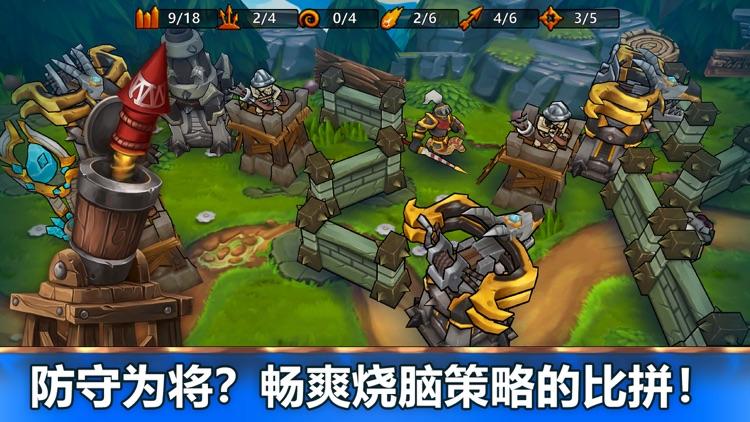 魔法契约 - 年度最期待策略卡牌 screenshot-4