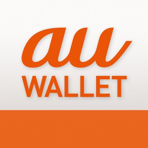 au WALLET-au PAYも使えるスマホ決済アプリ