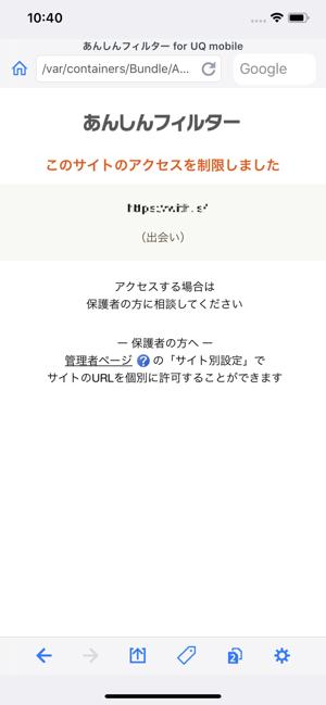 者 ページ 管理