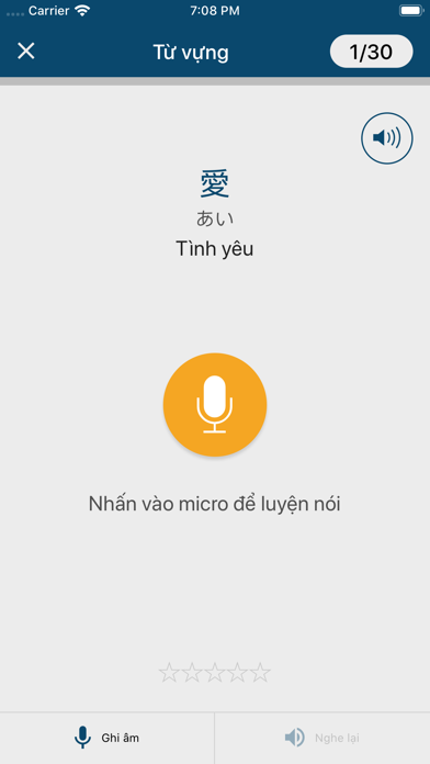 Học tiếng Nhật Shinkanzen screenshot 7