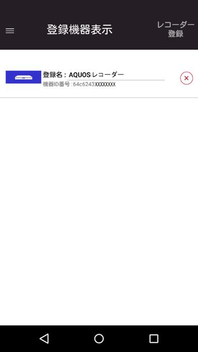 AQUOSスマートスピーカーコネクトのおすすめ画像2