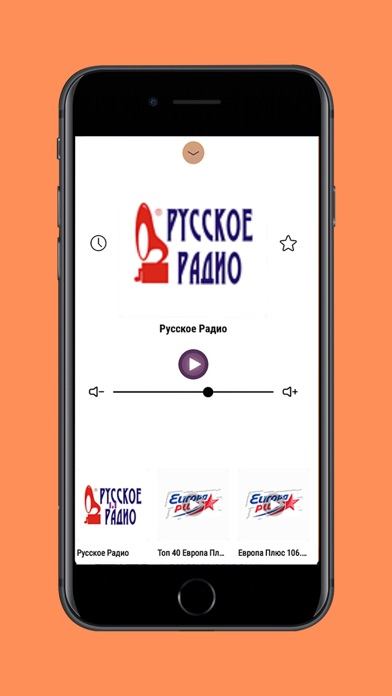 Screenshot for Russia Radio - Live FM Player in Canada App Store