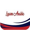 Learn Arabic – Juz' Amma