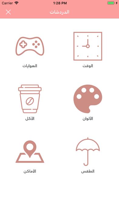 تعلم التركية بالصوت screenshot 5