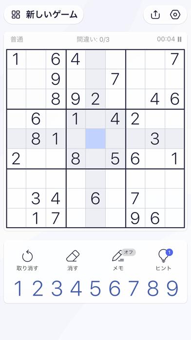 ナンプレ, Sudoku - 頭の体操のおすすめ画像3