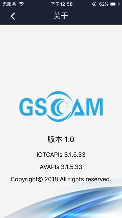 点击获取GSCAM