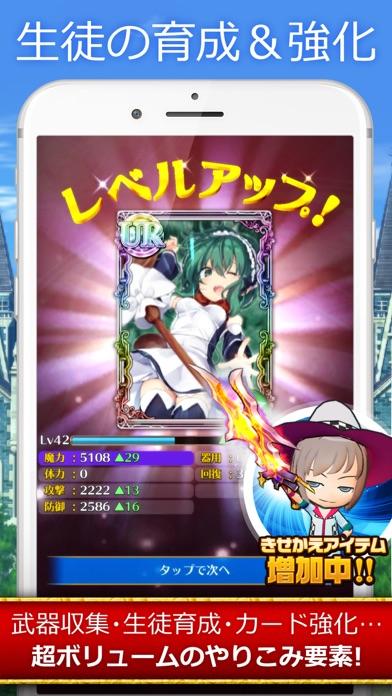 クイズマジックアカデミー ロストファンタリウム screenshot1