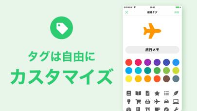 メモ帳 - 文字数カウントもできるノート・メモアプリのスクリーンショット2