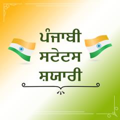 Punjabi Status Punjabi Shayari