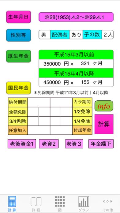 https://is4-ssl.mzstatic.com/image/thumb/Purple113/v4/f1/31/07/f1310713-84ab-ec61-4109-f1d060839513/mzl.wnlsxrzz.png/696x696bb.png