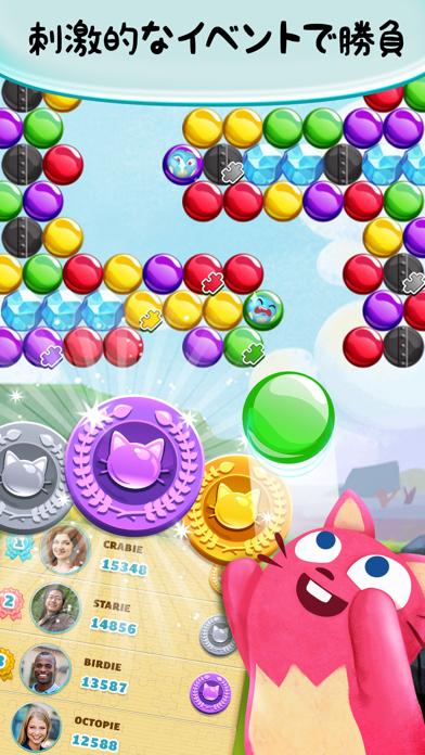 バブルマニア™ ScreenShot4