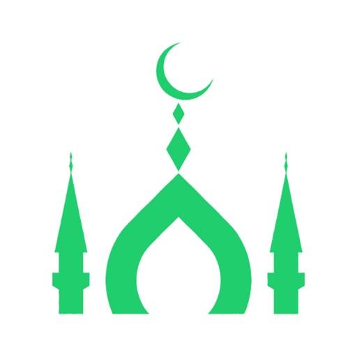 Muslim pray 2019 iOS App