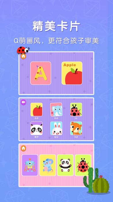 贝乐虎英语启蒙-儿童英语游戏ABC screenshot four