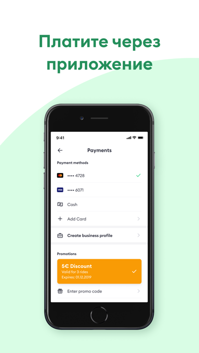 Screenshot for Bolt (Taxify) in Russian Federation App Store