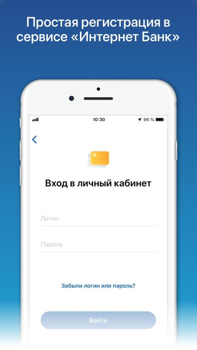 Кубань Кредит ОнлайнСкриншоты 1