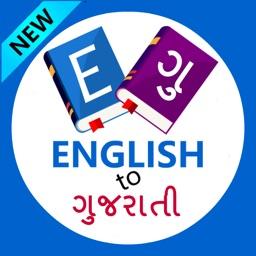English To-Gujarati Translator